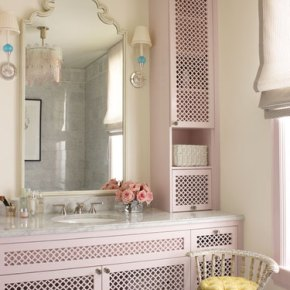 Inspired Spaces: Pretty In Pink